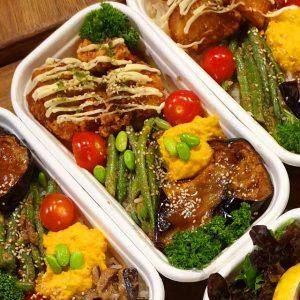 Bento Box - Chicken