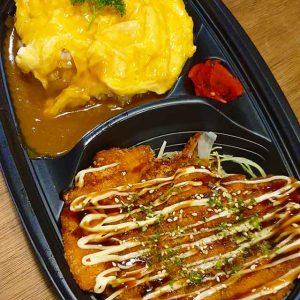 Katsu Curry Omu
