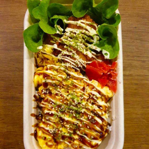 Chicken Katsu Omu