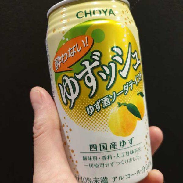 Yuzu Choya (0% alcohol)
